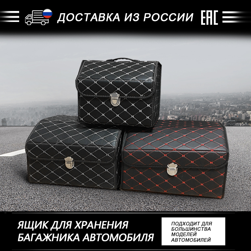 Leather Car Storage Box Glove Box Tool Box Waterproof Box Can Hold Tools Water Bottles Daily Necessities Car Trunk Storage Box