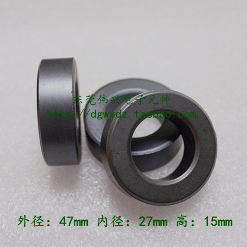 Magnetic Ring Ferrite Core 47*27*15 Anti-interference Motor Magnetic Ring Filter Winding Wire Magnetic Ring