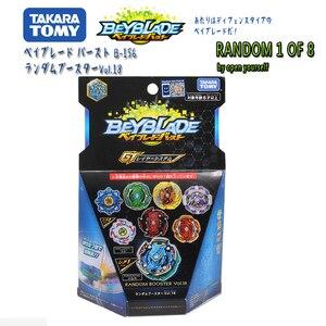 Image 3 - Takara Tomy beyblade Burst GT B 155 Lord evil dragon Blaster gyros bayblade burst b155 Boy toys collection toys