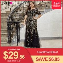 Grande taille robes de soirée élégantes arabie saoudite jamais jolie sirène paillettes dentelle Appliques sirène longue robe 2020 robes de soirée