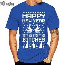 T camisa de verão casual curto o pescoço melhor amigo dos homens feliz ano novo cadelas feio camisola humping rena idéia camisas