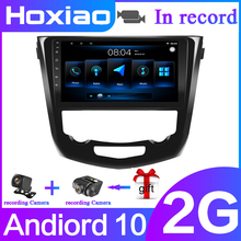 2din Voor X-Trail X Trail 3 T32 Qashqai 1 J10 2013-2017 Auto Radio Multimedia Video Player navigatie Gps Ips Rds Dsp Android 10