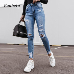 Fashion Slim Ripped Hole Denim Pencil Pants 2021 Women Casual Solid Jeans Long Pants Elegant High Waist Trousers Streetwear 2XL