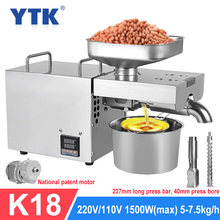 Oil-Extractor Cold-Press Flaxseed YTK Automatic Peanut K18 1500W Household Max-