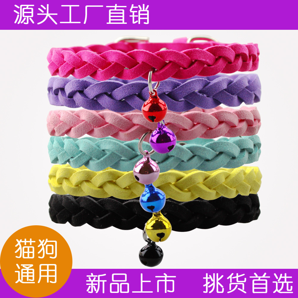 New Style Suede Microfiber Hand-woven Bell Chong Wu Mao Dai Dog Collar Traction Dogs And Cats