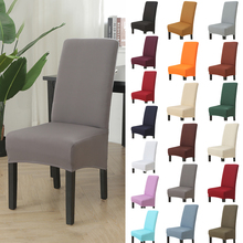 Фото - 1/2/4/6 Pcs Stretch Plain Dining Chair Cover Spandex Elastic Chair Slipcover Case Stretch Chair Cover for Wedding Hotel Banquet straight stretchable chair cover 4 pcs black