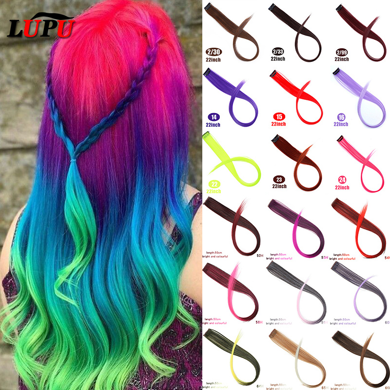 LUPU Long Straight Synthetic Colorful Hair Extension Ombre Grey Red Pink Hair Strands On Clips Highlight Rainbow Hair Pieces