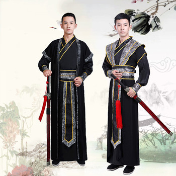 Hanfu Robe Ancient Chinese Costume Men Performance Outfit Traditional National Tang Dynasty Swordsman Cosplay Performance Wear new arrival film performance wear blue embroidered dragon brocade the qing dynasty prince clothes chinese ancient costume male
