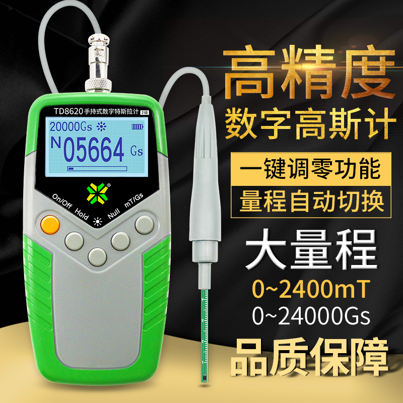 1% Accuracy Permanent Magnet Gauss Meter <font><b>TD8620</b></font> Digital Tesla Meter Portable Magnetic Flux Meter Surface Magnetic Field Tester image