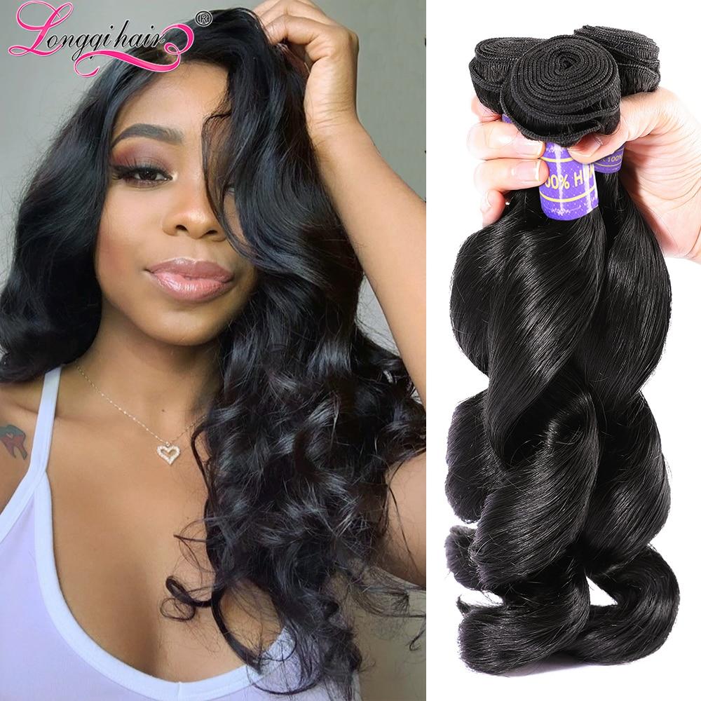 Mechones de ondas sueltas 100% cabello humano ondulado, 1, 3, 4 mechones, cabello brasileño Remy, extensiones de cabello humano mechones de 16 a 26 pulgadas, cabello Longqi