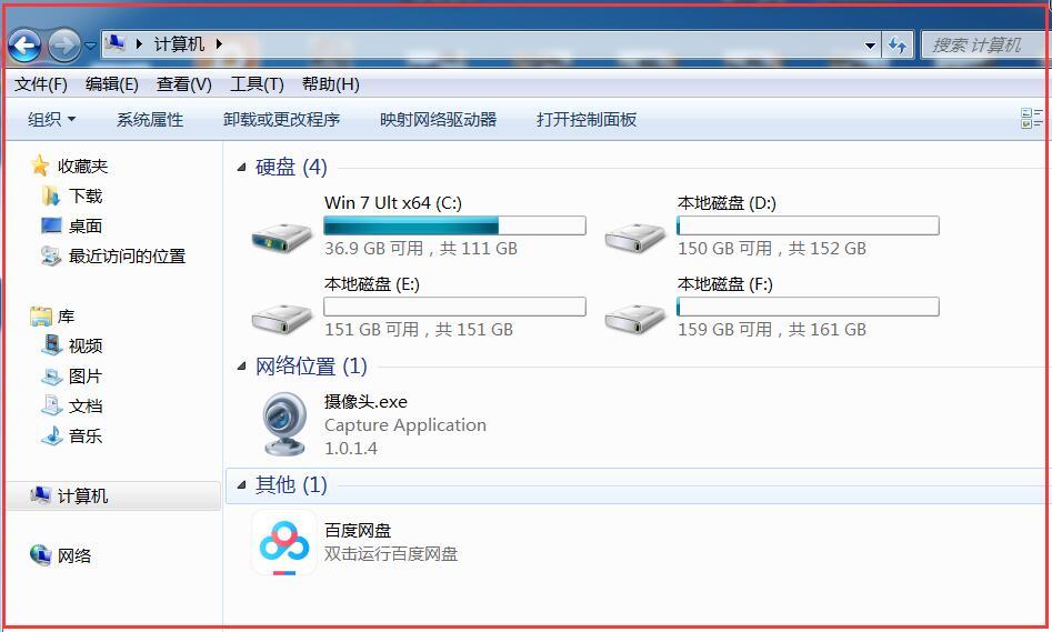 常用电脑软件应该装在SSD固态硬盘,还是HDD机械硬盘?