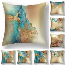 Retro Marble Texture Print Art Cushion Cover Pillow Case For Sofa Car Comfortable Soft Square Throw Pillows Covers 45x45cm