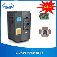 2.2KW 220V VFD Single Phase input 220v and 3 Phase Output 220V Frequency Converter/Adjustable Speed Drive/Frequency Inverter