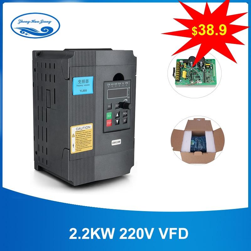 2.2KW 220V VFD monophasé entrée 220v et 3 phases sortie 220V convertisseur de fréquence/variateur de vitesse réglable/convertisseur de fréquence