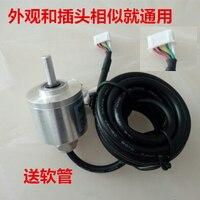 Encoder für Stahl Bar Richt Maschine