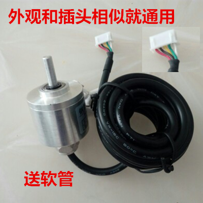 Encoders For Steel Bar Straightening Machine