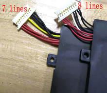 Замена p313rhw 3487265 3282122 2s 3587265p батарея для jumper