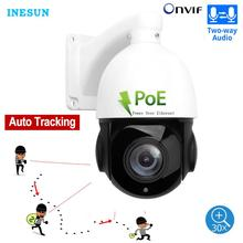 Inesun Outdoor PoE PTZ Security IP Camera 2MP AI Auto Tracking Hight Speed Dome Camera 30X Optical Zoom Two Way Audio ONVIF