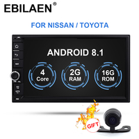 EBILAEN 2Din Android 8.1 Universal Car Multimedia For Nissan/Toyota/Corolla/VW Radio cassette player Navigator Rear view Camera