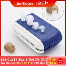 Nieuwe Beste Geluid In Ear Versterker Super Mini Gehoorapparaat Aids Apparaat Verstelbare Tone Persoonlijke Ear Care Tools Hoge kwaliteit Gift