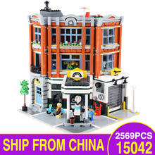 15042 LegoEDS Ideas The Series Corner Garage Model Kit Building Blocks Educational Kids Toys Compatible 10264 Architecture Gifts