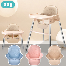 AAG PU leather Baby Highchair Cushion Pad Mat Waterproof Child Kids Booster Seats Cushion Pads Mat for Children Dining Chair Pad pudcoco baby booster seats children booster chair cover pad baby kids dining seat soft leather cushion pad