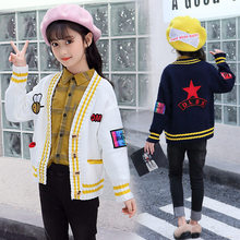 2019 Autumn And Winter New Baby Girl Sweaters Cardigan Sweater Korean Vintage Fleece Kids Casual Knit