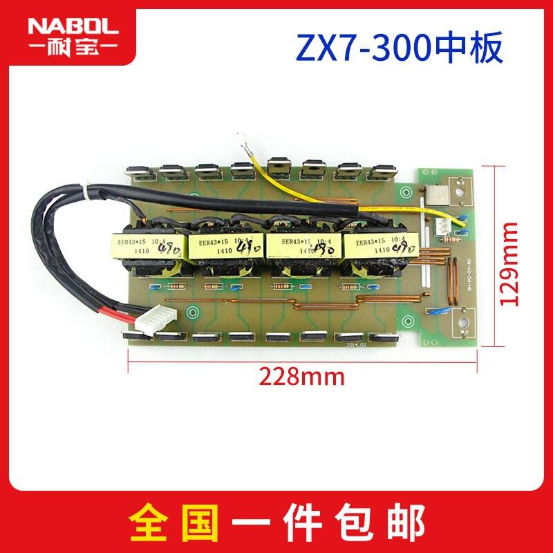 ARC ZX7 MIG MAG CT CUT TIG WS WSE LGK Schweißen maschine platine mittleren brett gleichrichter bord