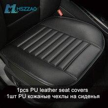 أربعة مواسم العام غطاء مقعد السيارة وسادة مقعد السيارات لشركة فولكس فاجن باسات b5 جولف تيجوان ، مرسيدس بنز C200 E260 GLK ML تصفيف السيارة