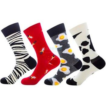 Swords, black and white cows, stripes, pepper eggs, cotton stockings for men women ZQ063