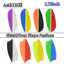 50pcs 1.75inch Rubber Arrow Feather Bows And Arrows Hunting Shooting Practice High Elasticity Fletches Vanes Archery Accessories 50pcs archery 2inch rubber feather arrow feathers drop shape fletches for outdoor bow and arrows hunting shooting accessories