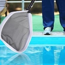 Swimming Pool Skimmer Net Fish Pond Leaf Garbage Skimmer Rake Net Professional Cleaning Tool for Pool Skimmer Mesh Frame Net цены онлайн
