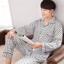 Хлопковая пижама с геометрическим рисунком мужская повседневная