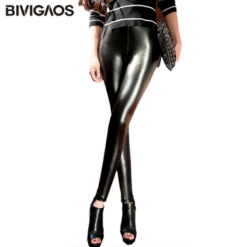 ¡Novedad de otoño! Pantalones de mujer de piel sintética con cintura alta y forro polar cepillado, Leggings negros para mujer, pantalones lápiz brillantes, pantalones elásticos para mujer