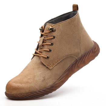 Obuwie ochronne z stalowa nasadka na palec kobiety spawacz obuwie robocze spawanie ochrona przeciwpożarowa obuwie buty tanie i dobre opinie CN (pochodzenie) WORK SAFETY LD-916 Polichlorek winylu Men Steel Toe Work Safety Shoes Lightweight Anti-Smash Punctureproof