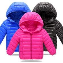ילדים בגיל ההתבגרות מעיל 2020 סתיו חורף בנות מעילי בנות מעיל בני ילדי מעילים חמים הלבשה עליונה מעיל בנות בגדים