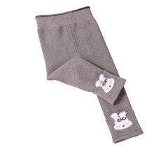 Детские штаны на осень и зиму с плюшевой подкладкой; детские штаны с шаговым швом; эластичные утепленные штаны для девочек с героями мультфильмов