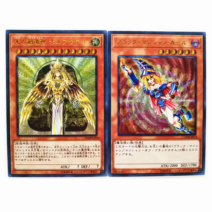 2pcs/set Yu Gi Oh Holactie The Creator Of Light Dark Magician Girl DIY Colorful Toys Collectibles Game Collection Anime Cards