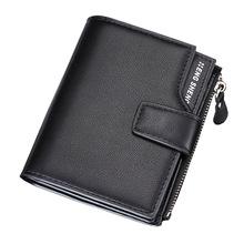 Wysokiej jakości męskie skórzane portfele męskie krótka torebka etui na karty kredytowe portfel torba na zamek błyskawiczny portfele tanie tanio HAHMES Krótki Stałe Moda Zipper hasp Standardowe portfele NONE