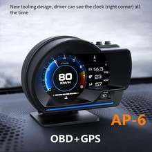 Умный измеритель obd + gps цифровой скорости с разрешением экрана
