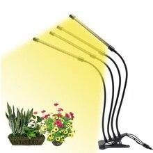USB טיימר 3/4 ראש LED לגדול אור פיטו מנורה מקורה לגדול אוהל growbox Cultivo צהוב קליפ אור שמש מלא ספקטרום צמח וועג מנורת