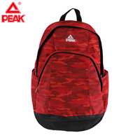 PEAK Unisex Running Bag Hiking Trail Running Travel Sports Bag Running Sports Fitness Backpack Running Accessories Sac Sport