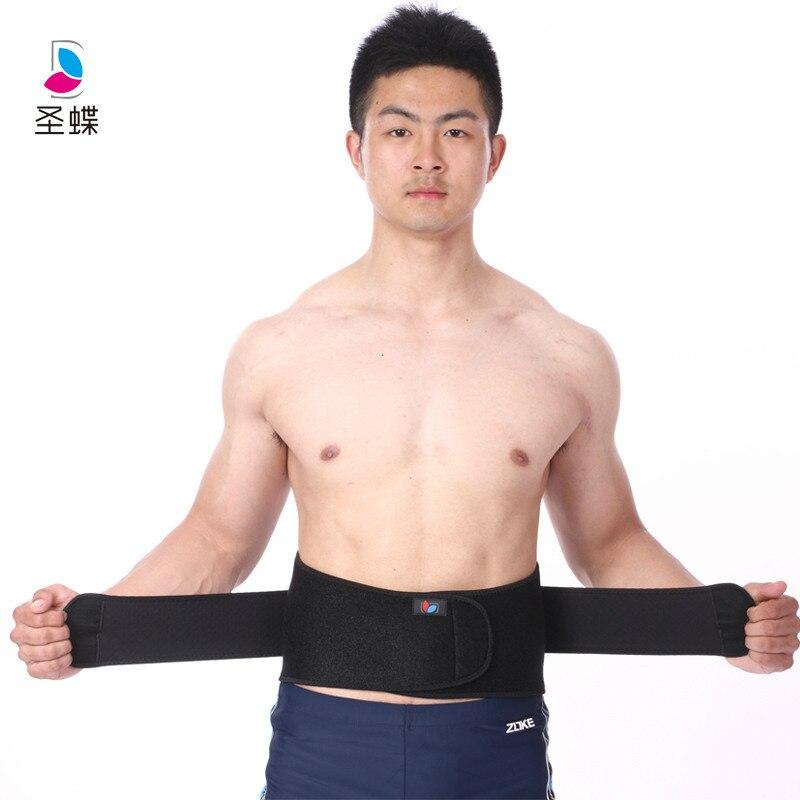SBR Adjustable OK Cloth Waist Supporter Sport Girdle Basketball Football Lumbar Muscle Degeneration Waist Support