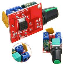 Contrôleur de vitesse de moteur à courant continu 3 ~ 35V 12V 24V PWM commutateur de moteur à courant continu variateur de vitesse 5A contrôleur de ventilateur LED réglable V7A2