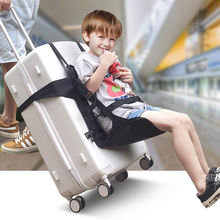 portable baby luggage case chair trunk seat for travelling easily(China)