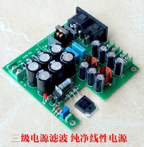 Image 5 - WEILIANG AUDIO 50W linear regulated power supply double output