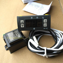 SF-104 Thermostat Temperature Controller Temperature Controller Controller Cold Storage Defrosting zhongshan shang fang sf 104 refrigerator freezer thermostat temperature controller temperature controller controller