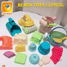 Детские пляжные игрушки 7 17 шт Набор детских игрушек для пляжа