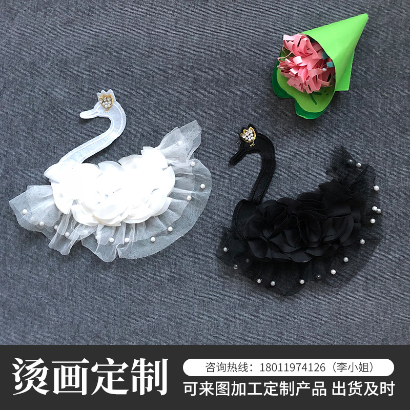 Embroidered Swan Cloth T-shirt Clothing Accessories DIY Sequin Beads Cloth Patch Patch