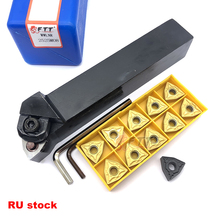 Turning Tools with 1pcs WWLNR2525M08 Boring Bar 11pcs WNMG080408 Insert External turning tool